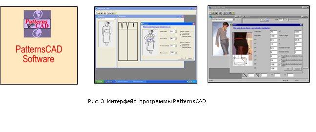 PATTERNSCAD 1.0 РУССКАЯ ВЕРСИЯ СКАЧАТЬ БЕСПЛАТНО
